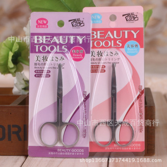 Durable p8515 Stainless Steel Round eyebrow eyelashes nose hair scissors beauty scissors