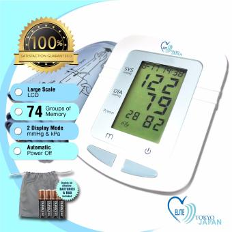 Elite Electronic Blood Pressure Monitor 105