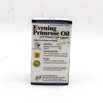 Evening primrose oil soft capsules - 2