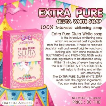 Extra Pure Gluta White Soap by Precious Skin 80grams Price Philippines