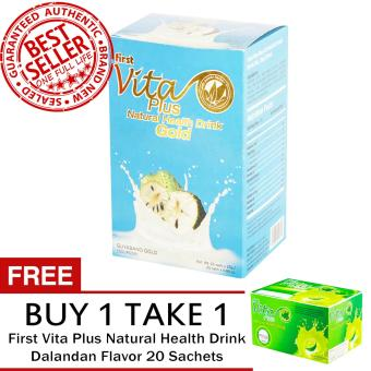 First Vita Plus Authentic Guyabano Gold 20 sachets with FREE First Vita Plus Dalandan