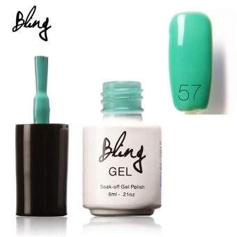 FOCALLURE Bling Nail Polish Set Soak-Off Long Lasting Nail Gel Kit Color Palette - intl - 4