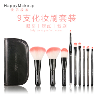 Foundation blush eye shadow brush eyebrow brush