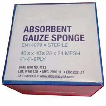 Gauze Pad ( 100's/box) Price Philippines