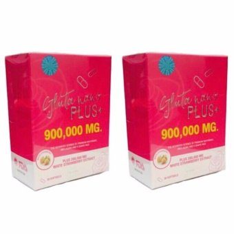 Glutathione Nano Plus 900000mg Softgels Set of 2