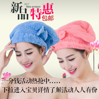 Hair drying towel adult female shampoo cap dry hair hat