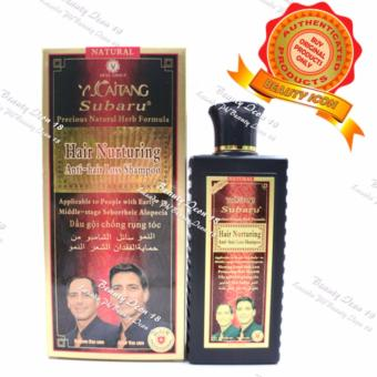 Hair Nurturing Anti-hair Loss Shampoo