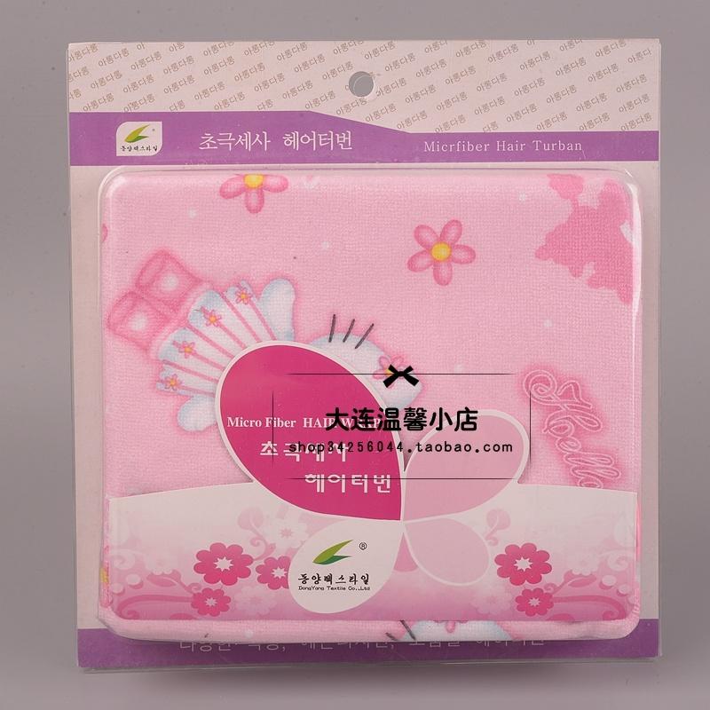 Hello Kitty ultra-fine fiber pink kitten bear hug dry hair cap
