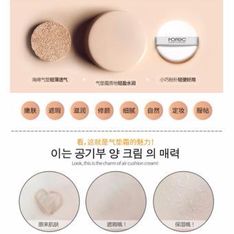 Horec HC9330-1 V7 Cushion Cream 15g (01 Natural Color) - 2