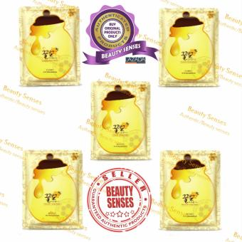 HOREC Moisturizing Whitening Anti-Aging Honey Face Mask Set of 5(White)