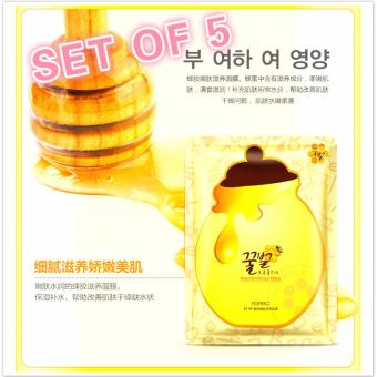 HOREC Moisturizing Whitening Anti-Aging Oil-control  Honey Face Mask Set of 5 (White)