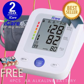 iCare(R)CK2289 Accurate Upper Arm Blood Pressure Monitor and Heart Rate Monitor (White)