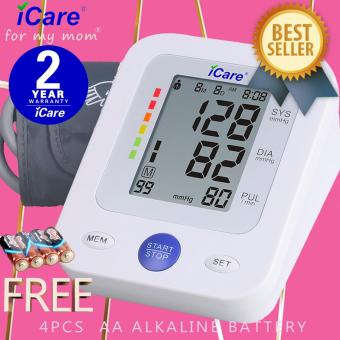 iCare(R)CK2289 (White) Accurate Upper Arm Blood Pressure Monitor and Heart Rate Monitor