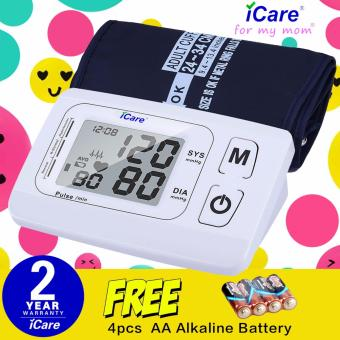 iCare(R)CK2296 Automatic Upper Arm Blood Pressure Monitor and Heart Beat Rate Pulse Meter Price Philippines