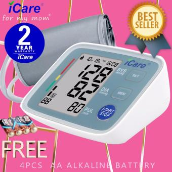 iCare(R)CK801 Upper Arm Home Blood Pressure Monitor and Heartbeat Detector (Grey)