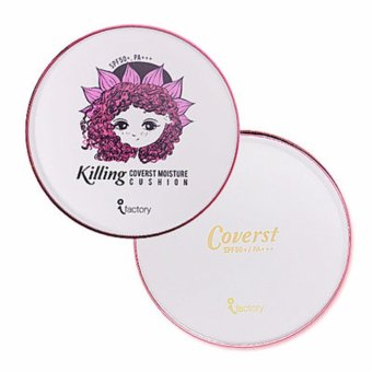[IFACTORY] Killing Coverst Cushion #21 Light Beige - intl