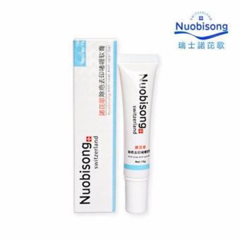 Harga Nuobisong Face Care Acne Scar Removal Cream Acne Spots Skin Care Acne Treatment Whitening Face Cream Stretch Marks Moisturizing 15g