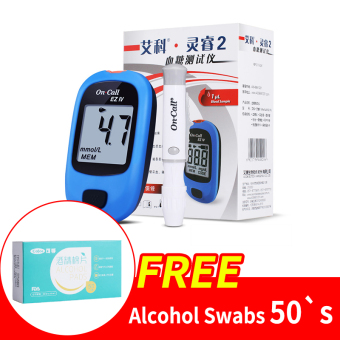 AiKe LingRui Medical Blood Glucose Meter with 30s Strips and 30s Needles Free 50s Alcohol Swabs Price Philippines