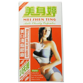 Harga Mei Shen Ting Anti Obesity Slimming Capsules box of 10