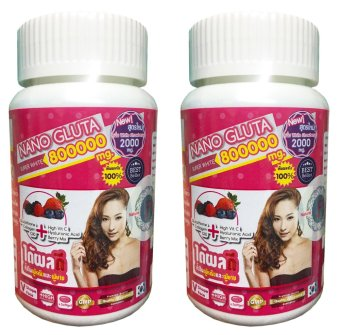 Nano Gluta 800,000mg Super White Thailand' Bestseller Glutathione Bottle of 2 Price Philippines