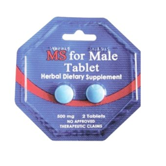 Harga MS for Male Tablet 500mg 2's Tablets