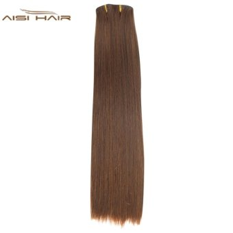 Health Beauty Wig Hair Extensions Pads Aisi Hair Trendy Long Straight Heat Resistant Synthetic Hair(Light Brown) - intl Price Philippines