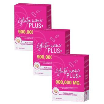 Gluta Nano Plus+ 900,000mg (30 Softgels) (New Advanced Formula) Bundle of 3 Price Philippines