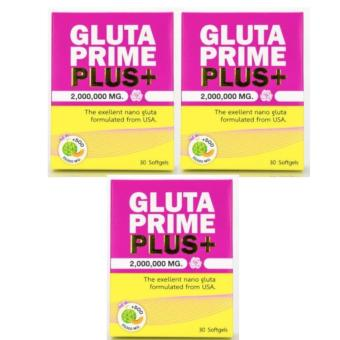 Gluta Prime Plus+ 2,000,000 MG. Nano Gluta 30 Softgels (New and Improved) (Pack of 3) Price Philippines