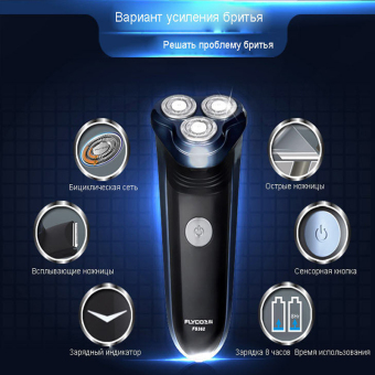 Flyco professional Rechargeable Electric Shavers for men with Pop-up trimmer Triple floating Blades Shaving Machine Razor FS362 Price Philippines