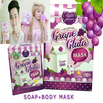 SET GRAPE GLUTA SOAP + GRAPE GLUTA BODY MASK WHITENING & BRIGHTENING Price Philippines