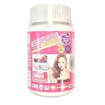 Nano Gluta Super White 800,000 mg Price Philippines