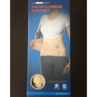 Harga LP Support Advanced Elastic Sacro Lumbar Support size Small
