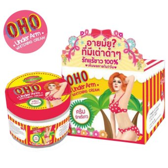 OHO Gluta Underarm Whitening Cream 10g Price Philippines