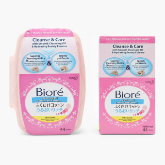 Harga Biore Cleanse and Care Cleansing Oil Cotton Facial Sheets and Refill