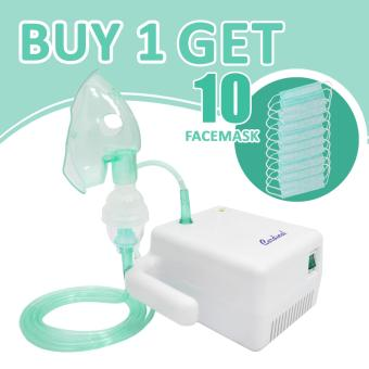 Harga Cardinal Compact Nebulizer with FREE FACEMASK
