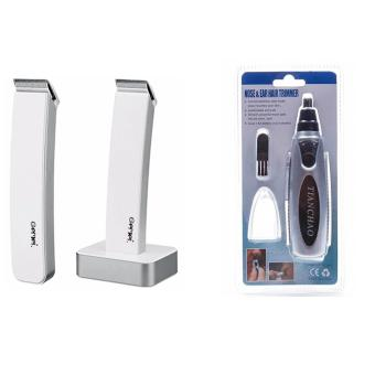 Harga Gemei 717 Electric Hair Clipper and Trimmer Razor (White) With Nose and Ear Hair Trimmer