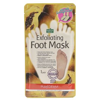 Botanical Choice Exfoliating Foot Mask One Pair Price Philippines