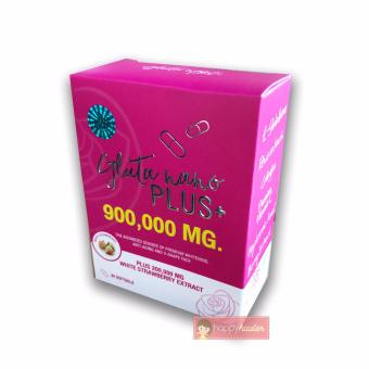 Gluta Nano Plus 900k mg Price Philippines