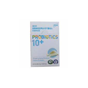 Atomy Probiotics 10+ (30 sachets) Price Philippines