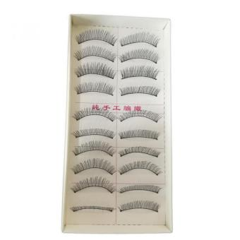 Taiwan Natural Black Long False Eyelashes #217 (10 Pairs) Price Philippines