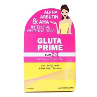 Gluta Prime Soap, 70g Price Philippines