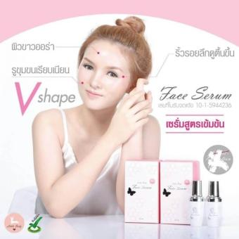 Little Baby Face Young Serum Price Philippines