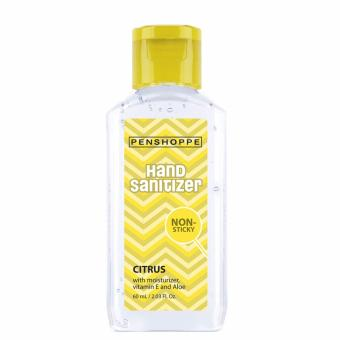 Penshoppe Sanitizer For Women (Yellow) Price Philippines