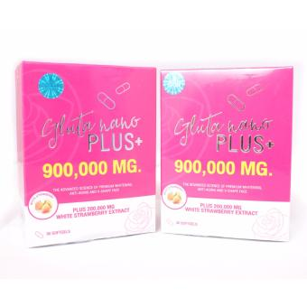 Glutathione Gluta Nano Plus 900,000mg Softgels SET of 2 Price Philippines