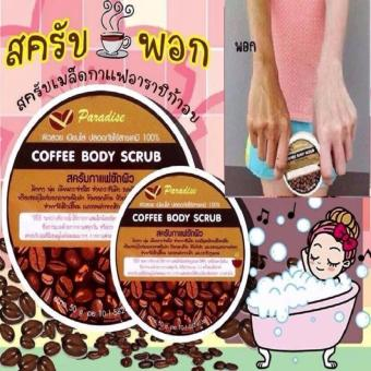 Harga Paradise Coffee Body & Face Scrub Skin Reduce Cellulite & Acne No Chemical