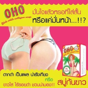 OHO GLUTATHIONE SOAP WITH WHITE COLLAGEN CLEAR DARK SPOTS BIKINI WHITENING Price Philippines