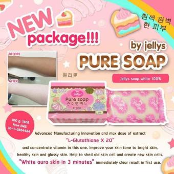 Harga Pure Soap by Jellys Advanced Glutathione Whitening