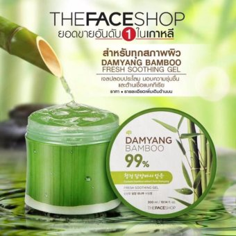 THE FACE SHOP Damyang Bamboo From Korea Price Philippines