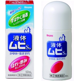 Harga Anti-Itch Liquid - MUHI S2a 50ml