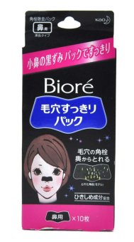 Harga BIORE Nose Pore Cleansing Strips 10's (Black)